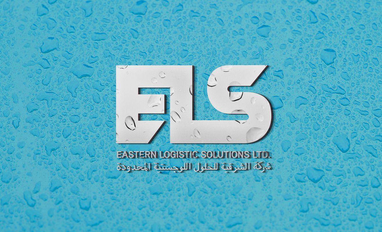 Logotipo ELS