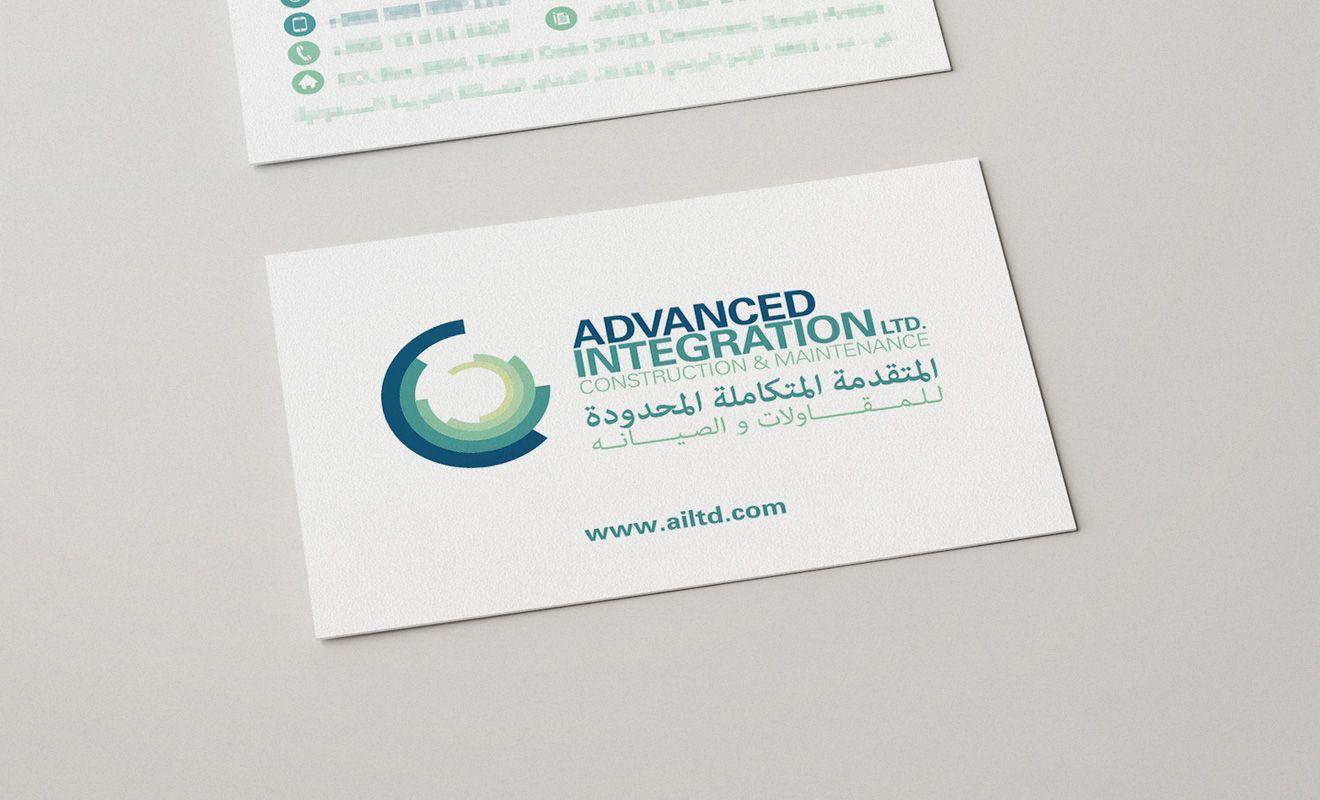 Tarjeta de Visita Advanced Integrations