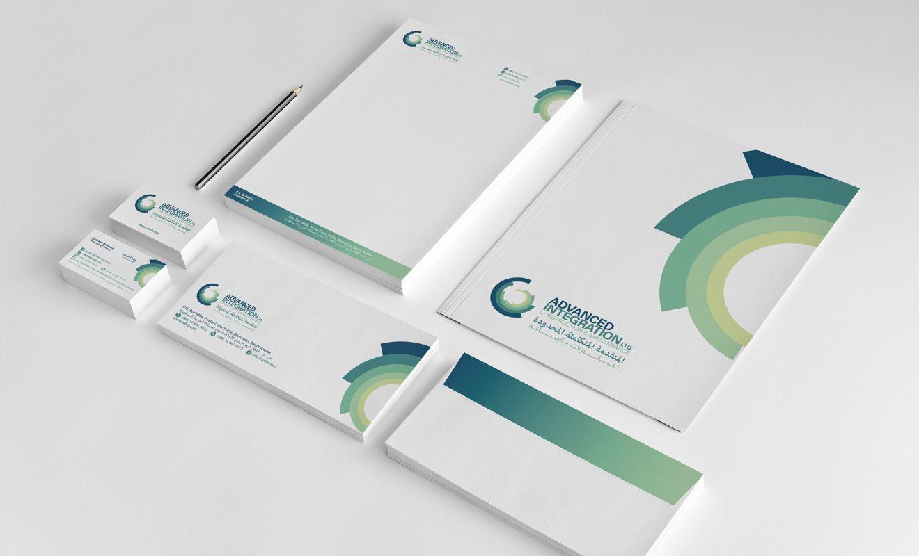 Papelería Corporativa Advanced Integrations